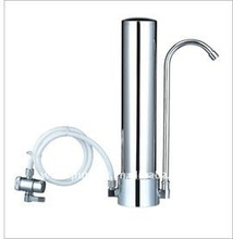 C1-1 counter top water filter system