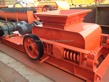 walnut shell crusher/coconut shell crusher/portable rock crusher for sale