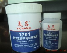 Industrial epoxy adhesive for wood