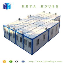 low cost prefabricated used metal container house living quarter for sale