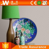 [A7-4284303B] Trade Assurance Natural Light Color Hot Simple Coffee Shop Bar Plain Color Wallpaper