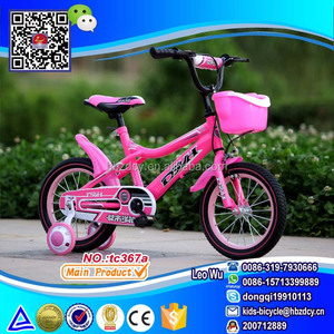 fashion bike cute girl bicycle new products