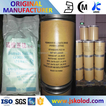 Supplier of Ferrous sulfate to famous dyeing agent, pigment manufacturers