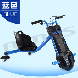 120W balancing trike mini drifting electric scooter 3 wheels motorcycles/ride on car