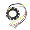 Outboard 16 Amp Stator 40 125hp