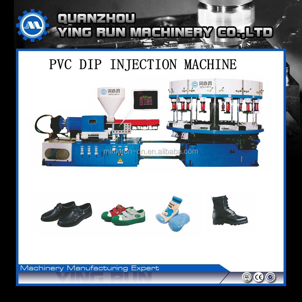 Single Color Sport Shoe Upper Lasting Sole PVC DIP Injection Machine