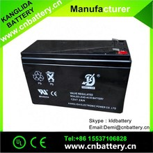 12v7.2ah maintenance free battery, exide battery manufacturer, security alarm battery