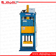 China factory Vertical used Clothes Compress Baler; T-shirt press machine