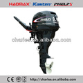 outboard engine F9.9BMS ( Four stroke,Back control. Manual start,9.9HP,short shaft)