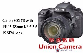 Canon EOS 7D with EF 15 85 wholesale