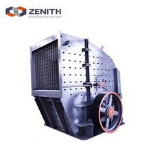Top quality coal miner equipment impact crusher hammer