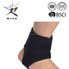 new style comfortable spandex nylon ankle support