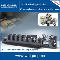 ZX-320 semi-rotary offset printing machine