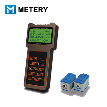 Hand type 4-20mA ultrasonic flow water meter