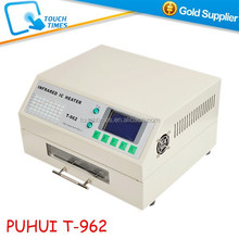 PUHUI T962 Infrared IC Heater Reflow Oven 800 W 180 x 235 mm T-962