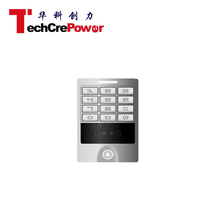 China Supplier Waterproof 125khz 13.56mhz Stand alone Access Control Rfid Card Reader