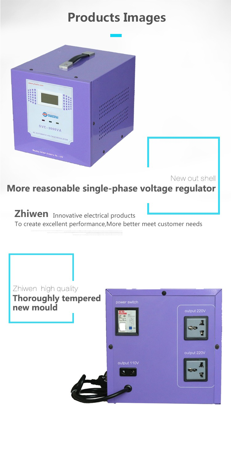 high efficiency TND series 3000VA Automatic single phase electric voltage regulator