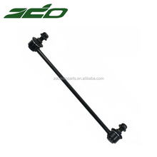 High quality right front stabilizer link sway bar link for Honda ACCORD 51320-T2A-A01