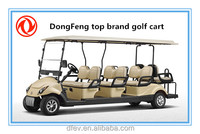 2015 New cheap mini 8 Seater Electric Golf Car with EEC certificate