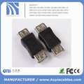 USB A Female to USB A Female Coupler Adapter