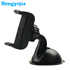 2018 Competitive Wholesale Universal Suction Cup Mobile Phone Stand