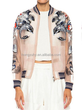 Factory Customized Apricot Long Sleeve Embroidered Organza Jacket For Women