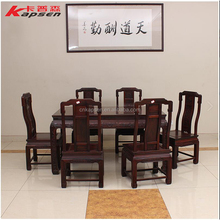 Classical Wood Dining Table Chair Set Home Dining Room Design Tea Coffee Table with Chairs Chinese Redwood Furniture