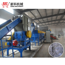 Waste plastic Machinery Equipment PP PE waste film washing recycling production line