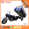 2016 Chinese Popular Hot Good Quality Strong150cc Cargo 3 Wheel Motorcycle Trailer