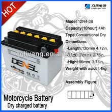 two wheeler battery car and truck battery battery motorcycle parts dealer