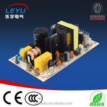 5v/12v/15v/24v switching power open frame