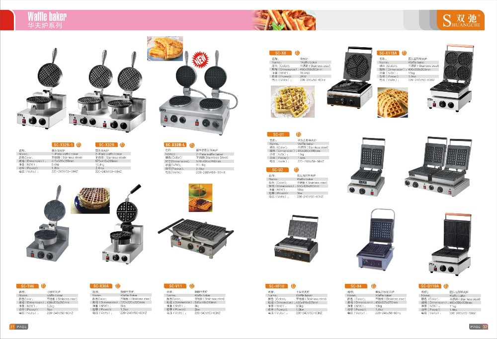 2017 SC-K4 commercial stainless steel electric cake making machine automatic cake making machine waffle maker for wholesale