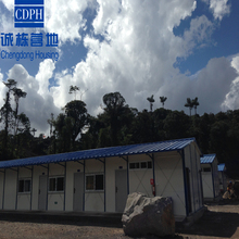 CDPH Low cost prefab house for labor in China