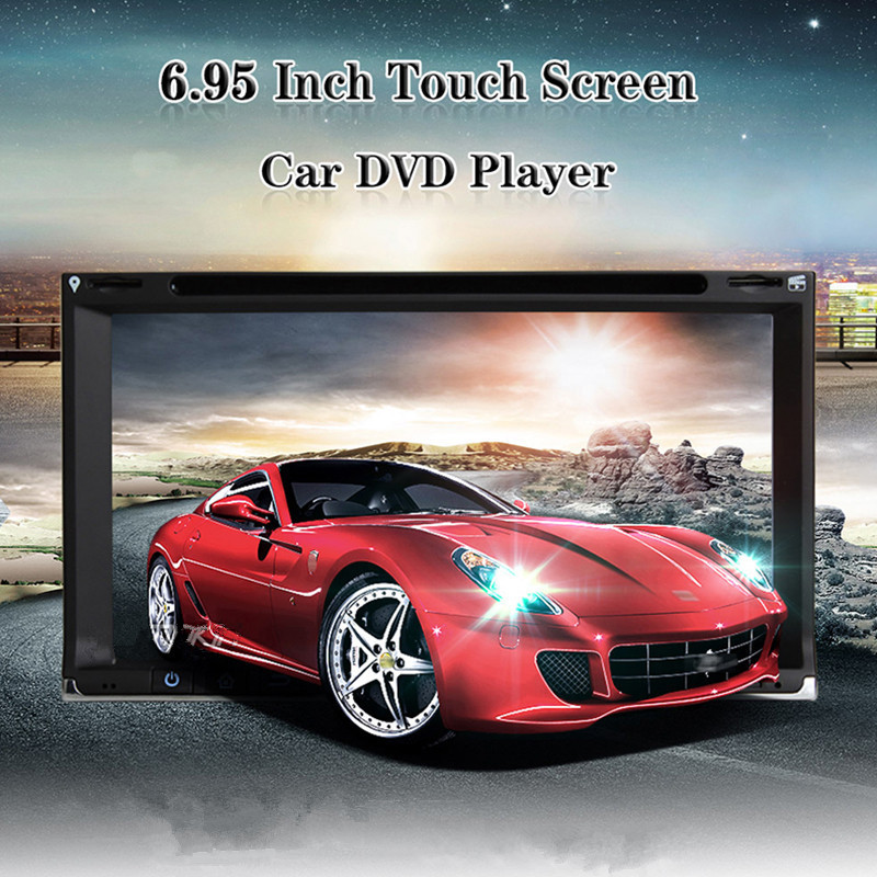 MSTAR2531 6.95'' 2din Universal Car DVD Player with newest Mirror-Link function DK6908