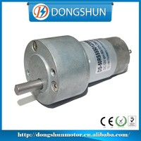 DS-50RS555 high torque dc motor 12v small geared motor