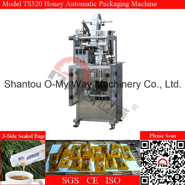 OMW cooking oil packing machinery, small volume oil packing equipment