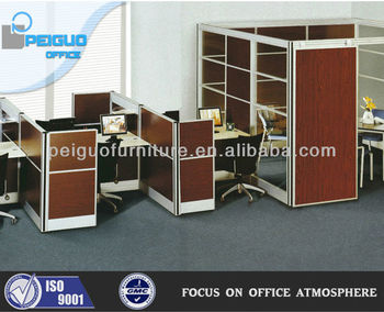 Attrayant Modern Office Furniture, Office Partition, Room Divider