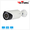 "H.264/H.265 1/3"" CMOS with ICR 4MP Waterproof Bullet Camera 42pcs IR LED CS Lens Mobile Phone View CCTV IP Cam TR-IP40CR730"