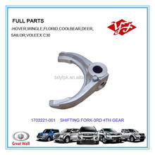 1702221-001for Great wall Florid gear shifting fork