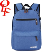 fashion nylon protection laptop bag with package