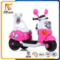 New style China three wheels motor bike electric assist kids mini electric motorcycle