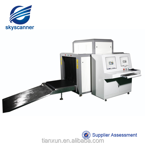 Airport/hotel Baggage inspection equipment,x-ray baggage scanner