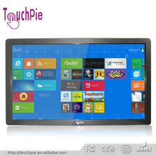 TouchPie Multi Touch Screen Interactive Flat Panel for Teaching