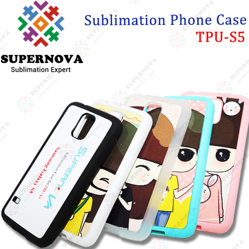 Sublimation Cell Phone Cases for Samsung Galaxy S5