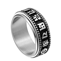 Mcllroy 2018 Mcllroy Trendy Jewelry Titanium Steel Old Saying Rotating Gay Men Gear Ring