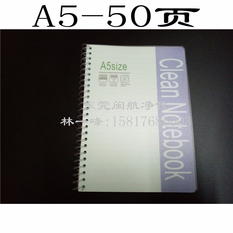 ESD Cleanroom Stationery cleanroom notebook A5 with PVC plastic cover