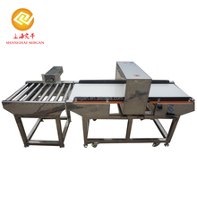 Cheap Price Digital Stainless Steel Food 3D Metal Detector for Industry