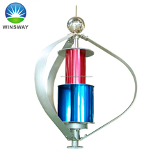 2019 New Hot Sell High Quality 600W Vertical Axis Home Wind Generators