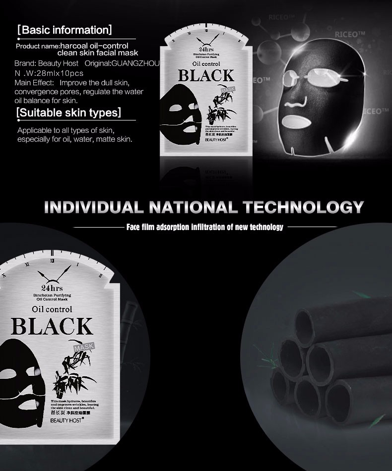 Factory Supplier wholesale beauty Black Binchotan Facial Mask, Black charcoal face mask