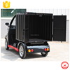 China supplier mini electric van cargo tricycle with cabin